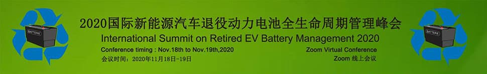 Retired EV battery conference post