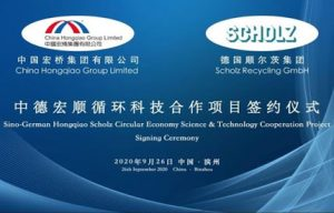 Hongqiao and Scholz Group sign joint venture focusing on ELV dismantling and scrap metal recycling in China feat four