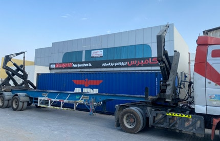 Autorecycling Kempers GmbH - new venture in the UAE feat four five