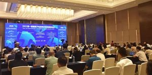 Don't miss the 7th GLBR 2021 in Shanghai or virtually f two