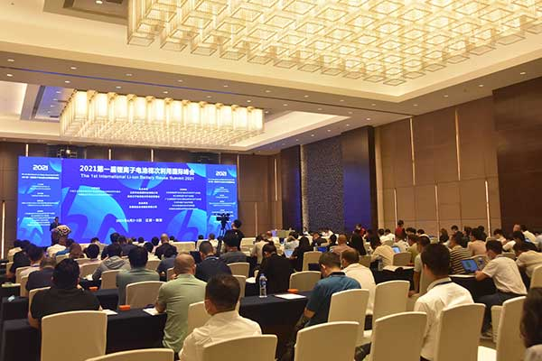 Don't miss the 7th GLBR 2021 in Shanghai or virtually p two